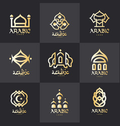 Arabic logo set architectural elements vector