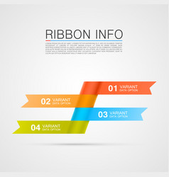 ribbon list of options vector image vector image