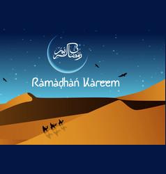 Ramadan kareem with walking camel caravan at night vector