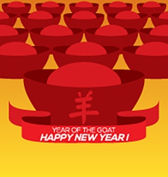 2015 chinese new year card traditional chinese vector
