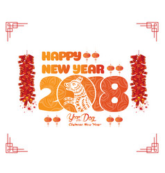Dog 2018 symbol on the chinese calendar year of vector