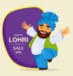Funny dancing sikh man cartoon character vector