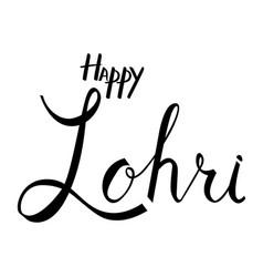 happy lohri hand lettering inscription vector image