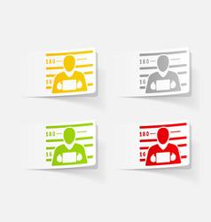realistic design element suspect vector image