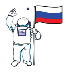 Astronaut russia resize vector