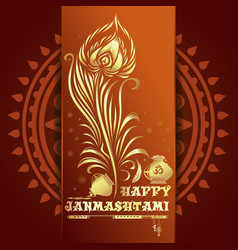 happy krishna janmashtami background vector image vector image
