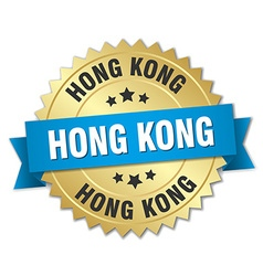 Hong kong round golden badge with blue ribbon vector