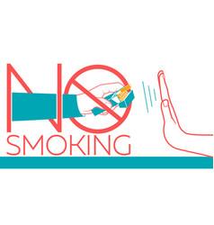 no smoking banner vector image