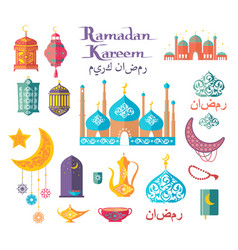 ramadan kareem themed authentic icons collection vector image vector image
