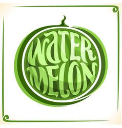 logo for big watermelon vector image vector image