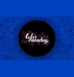 Cyber monday website banner vector