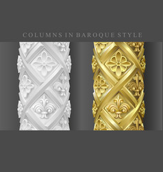 columns in baroque style vector image