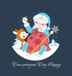Baby santa claus russian vector