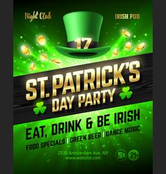 saint patricks day party celebration poster vector image vector image