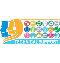 Technical Support Icon Set vector image