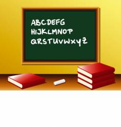 chalk board and books vector image vector image