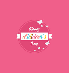 Childrens day style cute banner vector