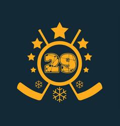 29 number vector