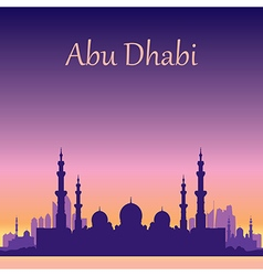 Great Mosque of Abu Dhabi on the city background vector image vector image