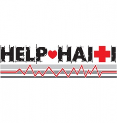help haiti text vector image vector image