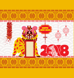 Lion dancing head and chinese new year 2018 with vector