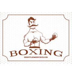 Vintage boxer stays in rack vector