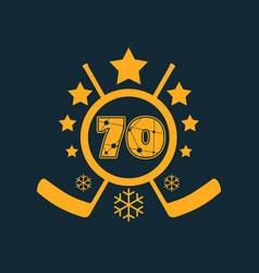 70 number vector