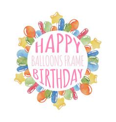 balloons birthday frame vector image vector image