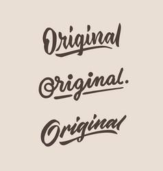 original roughen vintage hand lettering typography vector image vector image