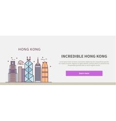 Web Page Chinese City of Incredible Hong Kong vector image