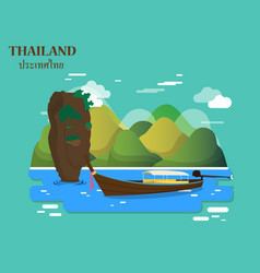 Tourist attractions and landmarks in thailand vector