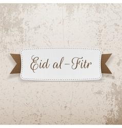 Eid al-fitr decorative greeting emblem vector