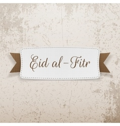 Eid al-fitr decorative greeting emblem vector