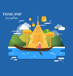 Tourists attractions and landmarks in thailand vector