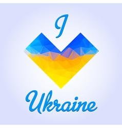Ukranian heart patriotic with love vector image vector image
