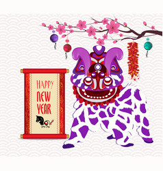 lion dancing head and chinese new year with vector image