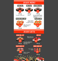 japanese cuisine asian food menu template vector image vector image