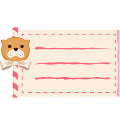 Dog paper roll vector