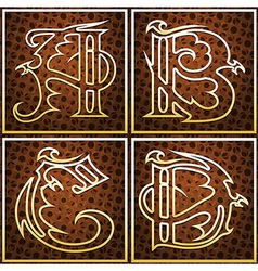 Dragon font part one vector