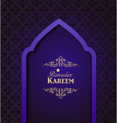 Islamic design mosque door vector