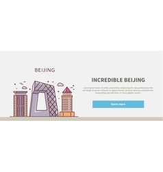 Web page chinese city of incredible beijing vector
