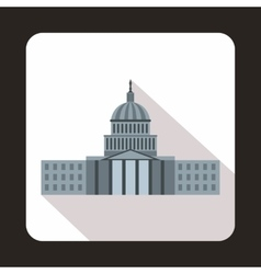 Capitol icon flat style vector