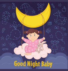 Girl on swing from cloud and moon vector