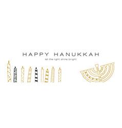 Hanukkah greeting banner jewish holiday symbols vector