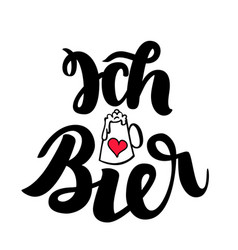 Ich liebe bier i love beer traditional german vector