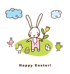 Easter card with copy space vector image