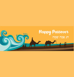 jewish holiday banner template for passover vector image