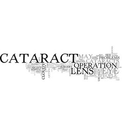 What you must know about cataract surgery text vector