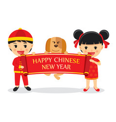 Boys and girls with dog hold signs of chinese new vector