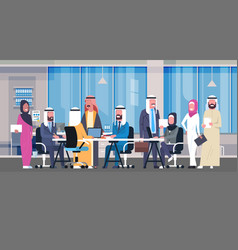 group of arabic business people working together vector image vector image